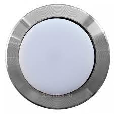 <b>IMEX</b> GmbH <b>IL</b>.0022 <b>IL</b>.0022.0320 встраиваемый <b>светильник</b> ...