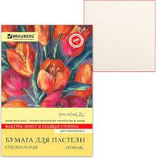 "<b>Папка для пастели</b> A4, (21 х 29,7 см), 20 листов ""<b>Brauberg</b> ..."