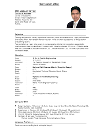 resume templates printable make me a throughout resumes  resume templates samples of cv sample cv and resume sample cv and resume