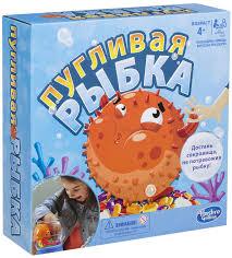 Настольная игра <b>Hasbro</b> Games Пугливая рыбка, E3255121 ...