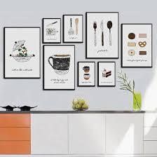Nordic <b>Wall Art</b>, Fashion Posters, Pineapple <b>Art</b>, Tropical Leaves <b>Art</b> ...