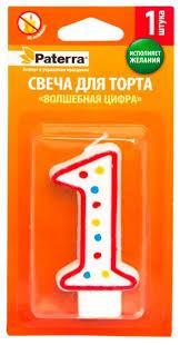 Paterra <b>Свеча для торта</b> Волшебная цифра 1 — купить по ...