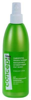 Купить <b>Concept</b> Green Line <b>Сыворотка</b>, <b>препятствующая</b> ...