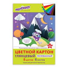 Купить <b>Картон цветной</b> А4 МЕЛОВАННЫЙ (глянцевый), 8 листов ...