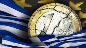 Αποτέλεσμα εικόνας για ευρώ