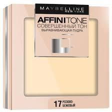 Купить Maybelline New York Affinitone пудра компактная ...