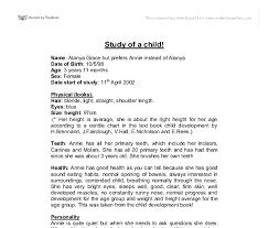 child development essay