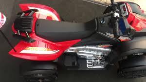 <b>Детский</b> спортивный электро-квадроцикл <b>Dongma</b> ATV 12V-DMD ...