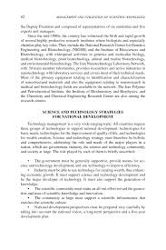 importance of science and technology essay durdgereport web importance of science and technology essay