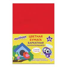 <b>Цветная бумага А5</b> БАРХАТНАЯ САМОКЛЕЯЩАЯСЯ, 5 листов, 5 ...