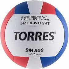 Купить <b>мяч волейбольный Torres</b> BM800 арт.V30025 р.5 недорого