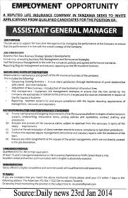 Resume Hotel General Manager Resume