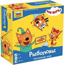 """<b>Настольная игра Звезда</b> """"Три кота. Рыболовы"""" — купить в ..."""