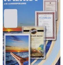 <b>Пленка</b> для ламинирования <b>Office Kit</b> А4, <b>216х303</b>, 125 микрон ...