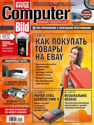 Computer bild №10 (239) 2015 by mk-911 - issuu