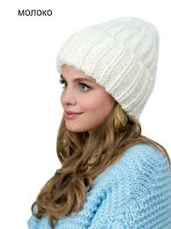 Landre Олимпия женская <b>шапка с отворотом</b>. Купить в интернет ...