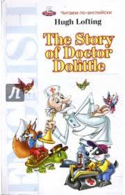 """Книга: """"<b>История доктора Дулиттла</b> (англ. яз)"""" - Хью Лофтинг ..."""
