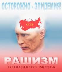 Задержанный по подозрению в убийстве Немцова Заур Дадаев в 2010 году получил орден Мужества от Путина, - 5 канал - Цензор.НЕТ 2116