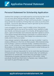 college prowler no essay scholarship Brefash