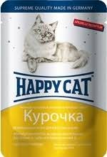 <b>Happy cat</b>, <b>Паучи</b>