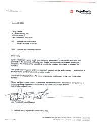 recommendation letter recommendation letter makemoney alex tk