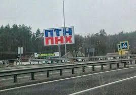Глава МИД Швеции считает, что Путину верить нельзя: Мы должны судить Москву не по словам, а по делам - Цензор.НЕТ 4080