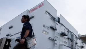 <b>Kioxia</b> (ранее <b>Toshiba</b> Memory)