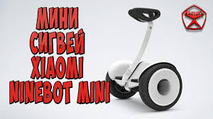<b>Xiaomi Ninebot Mini</b>! Гироскутер - мини-<b>сигвей</b> / Арстайл / - YouTube
