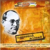 Vallathol Kavithakal Vol 1 - crop_175x175_14033