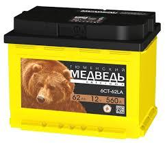 Аккумулятор автомобильный <b>Тюменский Медведь</b> 6СТ-62 прям ...