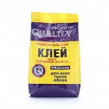 Купить товары <b>Quality</b> (Кволити) в Краснодаре по отличной цене ...