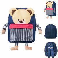 <b>Школьные рюкзаки Action</b> купить, сравнить цены в Бугуруслане ...