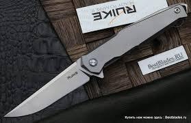 Купить Складной <b>нож RUIKE M108-TZ</b> за 10 161 руб. + подарок ...