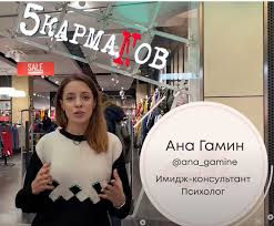 <b>Толстовки</b>, <b>свитшоты</b> - интернет-магазин 5karmanov.ru ...