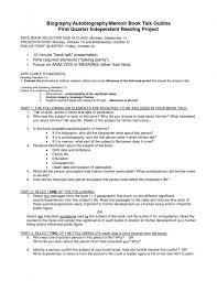outline of a theme essay a process essay essay on environmental ethics a process essay essay on environmental ethics middot essay help outline