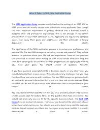 essay sample essays for mba sample mba essay sample mba essay  essay mba essay help mba essay examples mba essay writing service mba