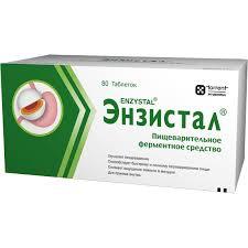 <b>Энзистал таб</b>. п/о №<b>80</b> - цена 489.00 руб., купить в интернет ...
