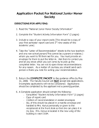 honor society letter of recommendation recommendation letter  national junior honor society essay example
