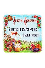 Купить <b>Магнит Счастья и благополучия</b>, арт sls126795 | Магниты ...