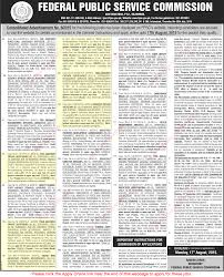 fpsc assistant private secretary jobs online apply ad fpsc assistant private secretary jobs 2015 online apply ad no 8 2015 latest