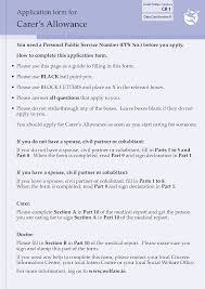 how to fill out the carer s allowance form cr ie page 1