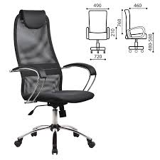 "<b>Кресло офисное МЕТТА</b> ""<b>BK-8CH</b>"", ткань-сетка, хром, серое ..."