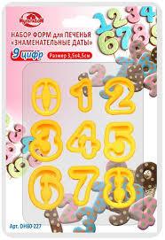 """<b>Набор</b> форм для печенья <b>Мультидом</b> """"Знаменательные Даты ..."""
