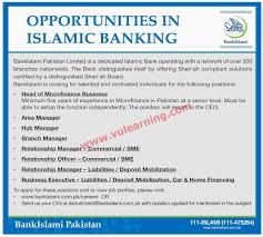 unique knowledges bank islami jobs apply online send cv at recruitment bankislami com pk