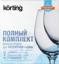 Аксессуары для Посудомоечных машин купить недорого в Москве