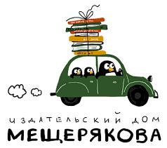 <b>Книги</b> издательства <b>Издательский дом</b> Мещерякова   купить в ...