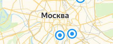 <b>Хозяйственные товары</b>: купить в интернет-магазине на Яндекс ...