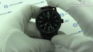 Обзор. <b>Мужские</b> наручные <b>часы Aviator V</b>.<b>1.11.5.038.4</b> - YouTube