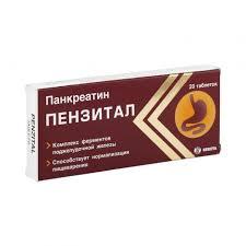 <b>Пензитал таб</b>.п/о №20 (Shreya Life Sciences) по доступной цене ...