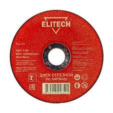 Купить <b>Диск отрезной ELITECH</b> 180ммx1.8мм x 22.2мм, прямой ...